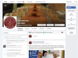 Pannonhalmi Borvidék a facebookon